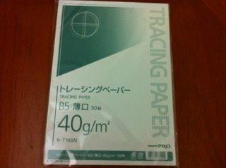 Tracing Paper000.jpg