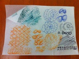 Tracing Paper001.jpg